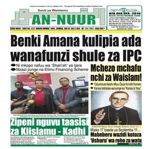 Benki Amana kulipia ada wanafunzi shule za IPC