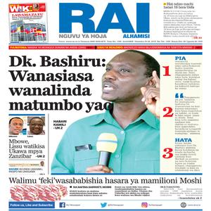 Dk  Bashiru  Wanasiasa wanalinda matumbo yao