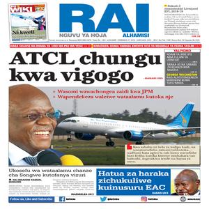 ATCL chungu kwa vigogo