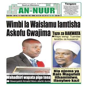 Wimbi la Waislamu lamtisha AskofuGwajima