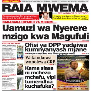Uamuzi wa Nyerere mzigo kwa Magufuli