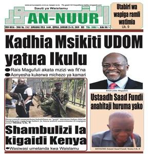 Kadhia Msikiti UDOM yatua Ikulu
