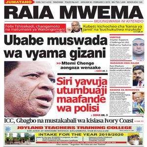 Ubabe muswada wa vyama gizani