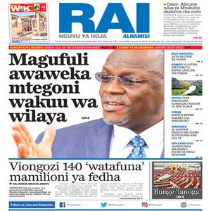 Magufuli awaweka mtegoni wakuu wa wilaya