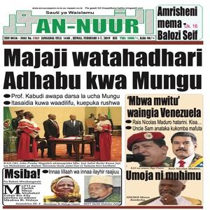 Majaji watahadhari Adhabu kwa Mungu
