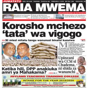 Korosho mchezo  tata  wa vigogo