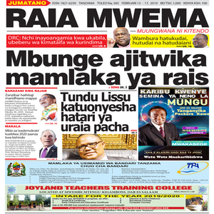 Mbunge ajitwika mamlaka ya rais