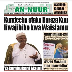 Kundecha ataka Baraza Kuu liwajibike kwa Waislamu