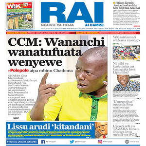 CCM  Wananchi wanatufuata wenyewe