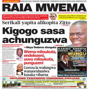 Kigogo sasa achunguzwa