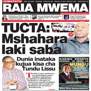 TUCTA  Mshahara laki saba