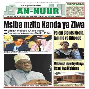 Msiba mzito Kanda ya Ziwa
