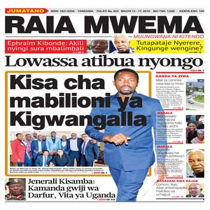 Kisa cha mabilioni ya Kigwangalla