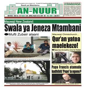 Swala ya Jeneza Mtamban