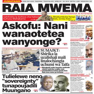 Askofu  Nani wanaotetea wanyonge