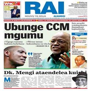 Ubunge CCM mgumu