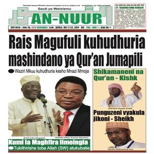 Rais Magufuli kuhudhuria mashindano y aQur an Jumapili