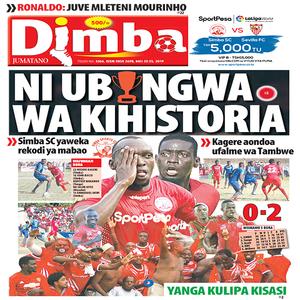 NI UBINGWA WA KIHISTORIA