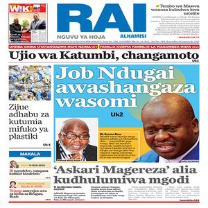 Job Ndugai awashangaza wasomi