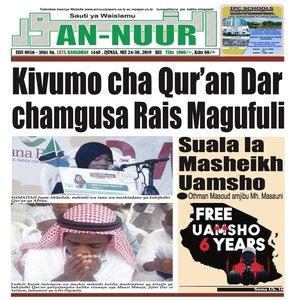 Kivumo cha Qur an Dar chamgusa Rais Magufuli