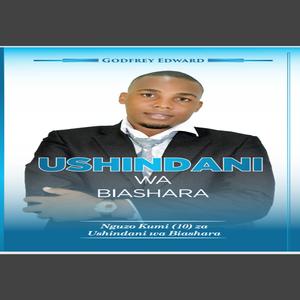 USHINDANI WA BIASHARA