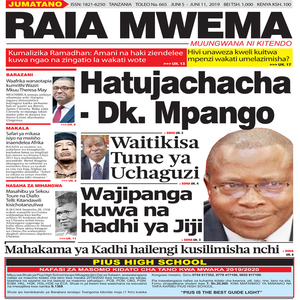 Hatujachacha   Dk  Mpango