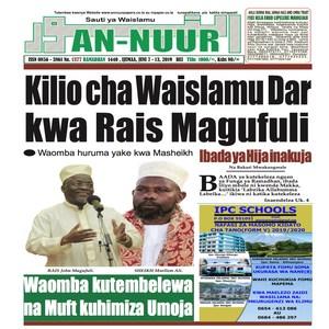 Kiliocha Waislamu Dar kwa Rais Magufuli