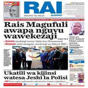 Rais Magufuli awapa nguvu wawekezaji