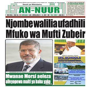 Njombewaliliaufadhili Mfuko wa Mufti Zubeir