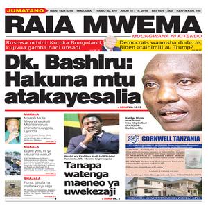 Dk  Bashiru  Hakuna mtu atakayesalia