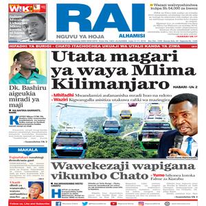 Utata magari ya waya Mlima Kilimanjaro