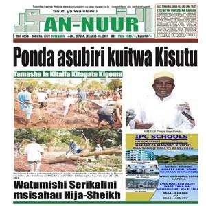 Ponda asubiri kuitwa Kisutu