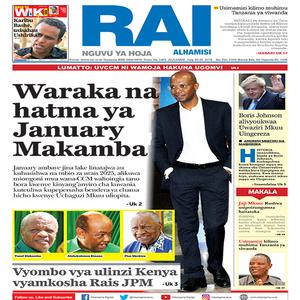 Waraka na hatma ya January Makamba