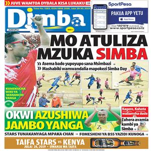MO ATULIZA MZUKA SIMBA