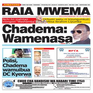 Chadema  Wamenasa