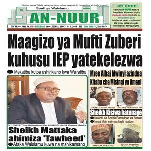 Maagizo ya Mufti Zuberi kuhusu IEP yatekelezwa