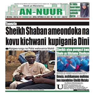 Sheikh Shaban ameondokana kovu kichwani kupigania Dini