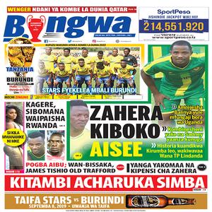 ZAHERA KIBOKO AISEE