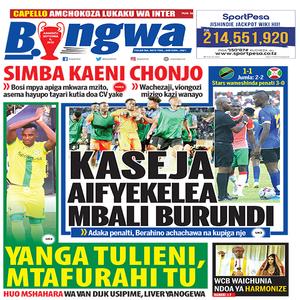 KASEJA AIFYEKELEA MBALI BURUNDI