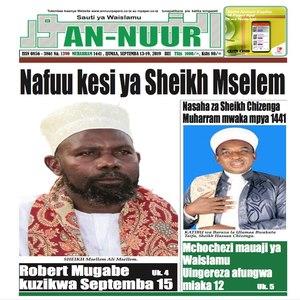 Nafuu kesi ya Sheikh Mselem