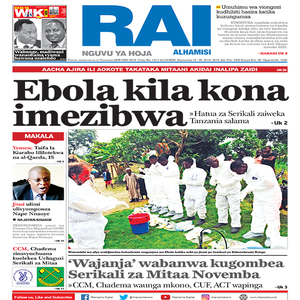 Ebola kila kona imezibwa