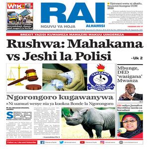 Rushwa  Mahakama vs Jeshi la Polisi