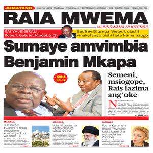 Sumaye amvimbia Benjamin Mkapa