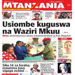 Usiombe kuguswa na Waziri Mkuu