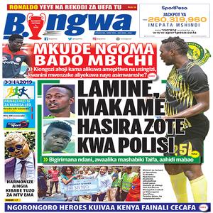 LAMINE MAKAME HASIRA ZOTE KWA POLISI