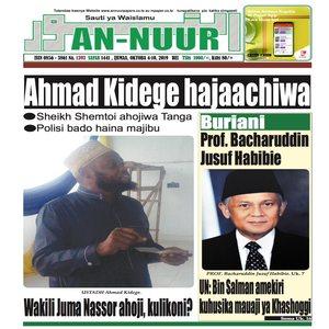 Ahmad Kidege hajaachiwa