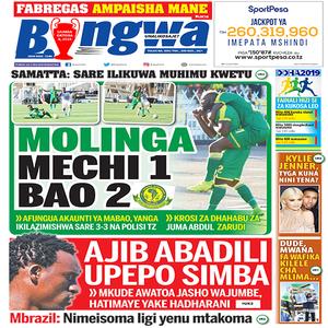 MOLINGA MECHI 1 BAO 2