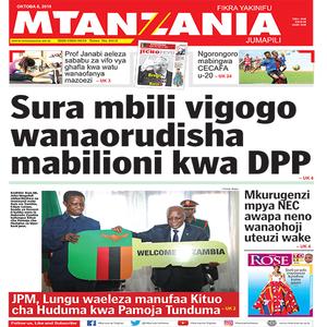 Sura mbili vigogo wanaorudisha mabilioni kwa DPP