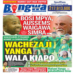 BOSS MPYA  AUSSEMS WAIGAWA SIMBA