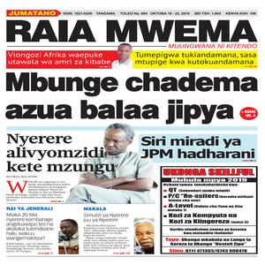 Mbunge Chadema azua balaa jipya